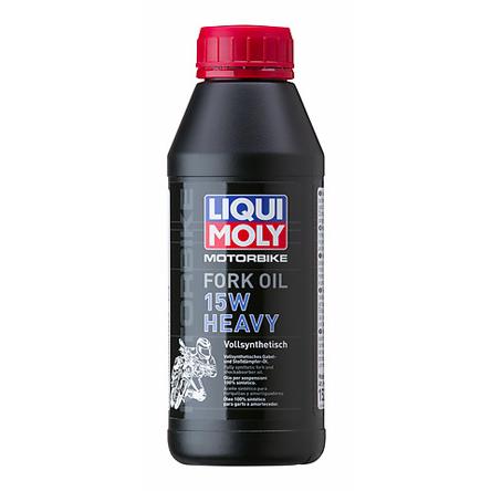 Motorbike Fork Oil 15W heavy